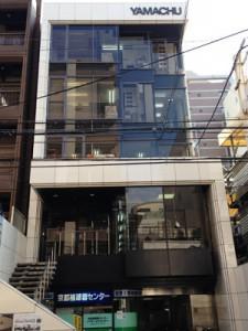 日本オフィス